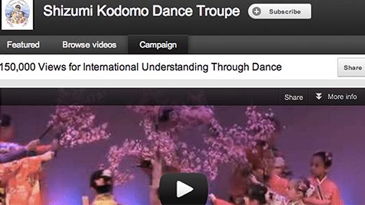 YouTube-Campaign-Shizumi Kodomo Dance Troupe