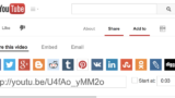 YouTubeaddvideo2 160x90 A Thank You Video to Promote Donor Retention %page